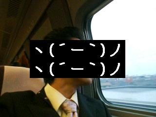 のぞみ1号(500系)