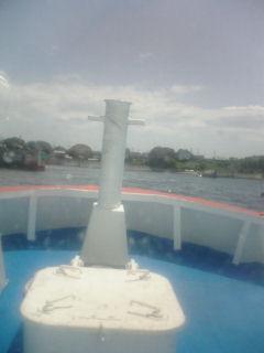 船〜。島〜。